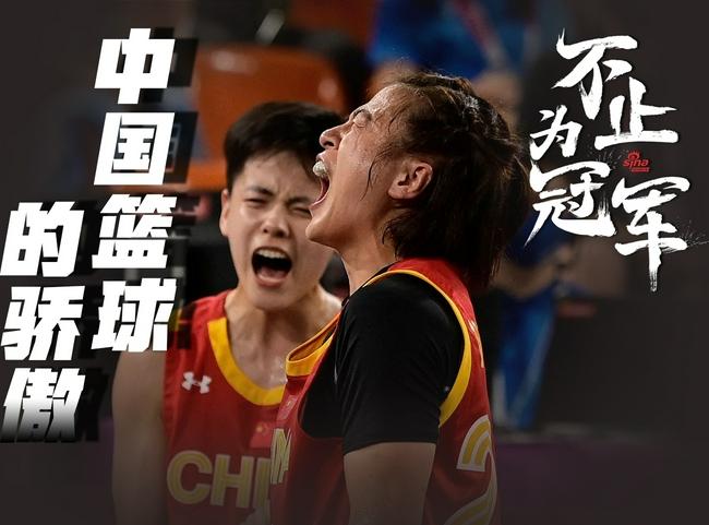 """【女篮】中国得分王!身披23号王丽丽无愧""""女乔丹"""""""